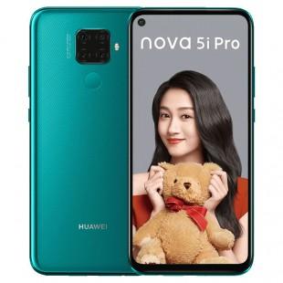 【官方正品】华为nova5i Pro全网通版4G手机