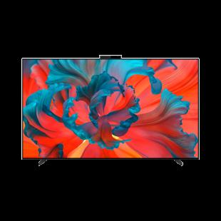 【新品】华为智慧屏 V75 Super 75英寸MiniLED超薄全面屏 97%DCI-P3电影级广色域 3000nit高亮度 20单元帝瓦雷音响 AI慧眼 鸿蒙HarmonyOS 2